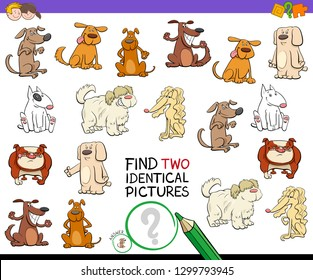 Cartoon Illustration of Finding Two Identical Pictures Educational Game for Kids with Funny Dog Characters