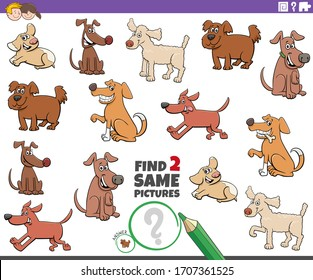 Cartoon Illustration of Finding Two Same Pictures Educational Game for Children with Dogs and Puppies Animal Characters