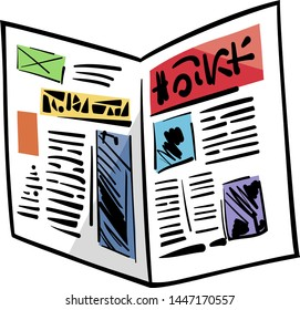 Cartoon Illustration of Open Newspaper Object Clip Art