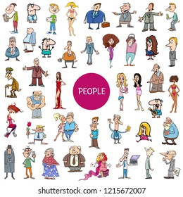 Cartoon Illustration of Women and Men People Characters Big Set