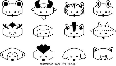 Image de dessin animé 12 dessins d'icône d'animaux du zodiaque