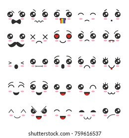 Cartoon kawaii eyes and mouths. Cute emoticon emoji characters in japanese style. Vector emotion smile cartoon, kawaii japanese anime illustration