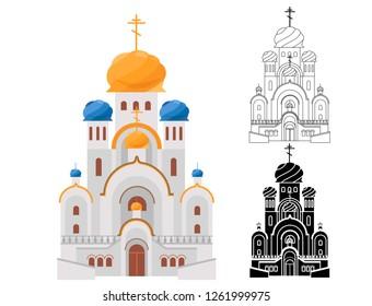 Eglise Dessin Images Photos Et Images Vectorielles De Stock Shutterstock