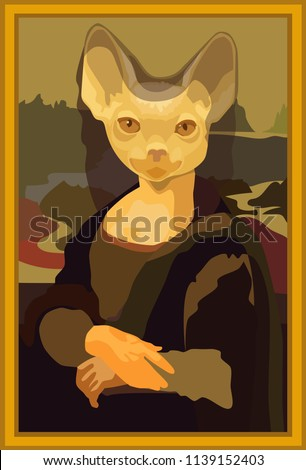 Poster: Cartoon Mona Lisa as