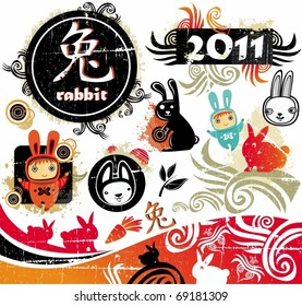 Year of the Rabbit Images, Stock Photos & Vectors | Shutterstock