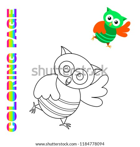 Cartoon Owl Coloring Page Kids Stock Vector Royalty Free
