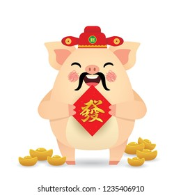 Cartoon pig dress up as chinese God of Wealth holding chinese couplet isolated on white. 2019 year of the pig vector illustration. Chinese new year design element. (translation: prosperity)