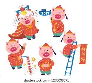 Cartoon pig set in red Chinese costume, all greeting Chinese new year 2019, the year of pig, with Chinese words meaning happy new year
