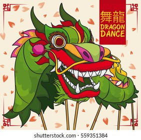 Cartoon poster with beautiful Chinese green dragon dancing (written in traditional Chinese) symbolizing a great harvest for Spring Festival (or New Year celebration) with a petal shower.