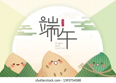 cartoon rice dumplings with dragon boat festival translate to chinese word on yellow and green background