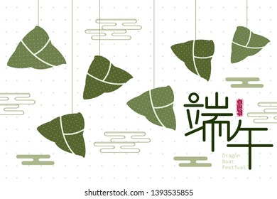 cartoon rice dumplings hanging with dragon boat festival  translate to chinese word on white background