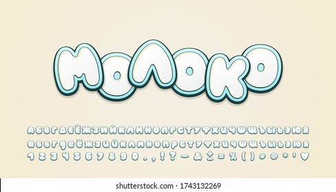 Cartoon Russian Alphabet 3d style bubble font. Uppercase and lowercase letters, numbers, symbols. Russian text: Milk. Creative label for milk products, food marketing. Vector illustration