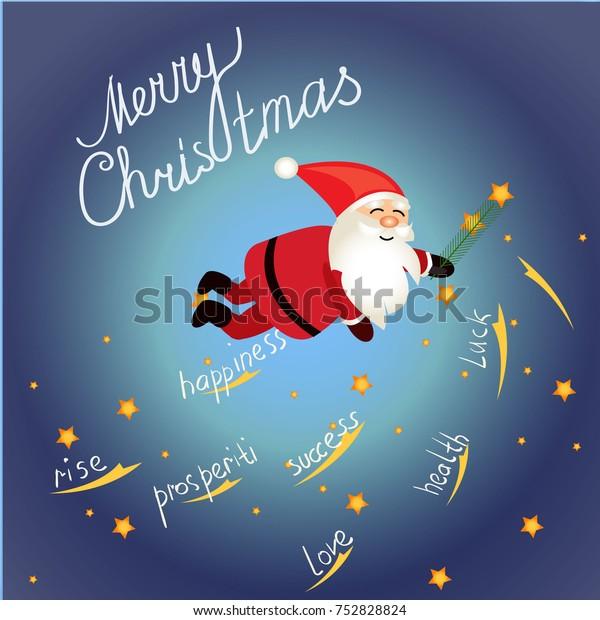 Cartoon Santa Flying Magic Wand Wish Stock Vector (Royalty