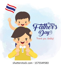 Cartoon son holding flag sitting on father shoulder celebrate Thailand national day on 5 December. Happy Father's day flat vector design. Blue watercolor background.
