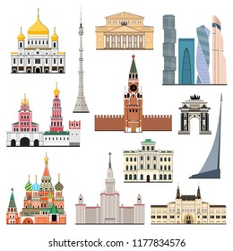 Cartoon symbols and objects set of Moscow. Popular tourist architectural objects: Kremlin, St. Basil's Cathedral,   Triumphal Arch, Moscow city and another sights. Moscow icons set.
