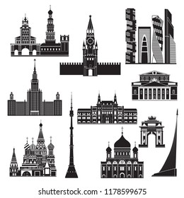 Cartoon symbols and objects set of Moscow. Popular tourist architectural objects: Kremlin, St. Basil's Cathedral,   Triumphal Arch, Moscow city and another sights. Moscow icons monochrome set.