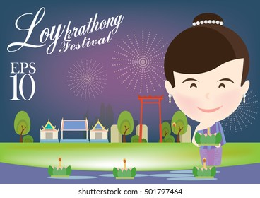 cartoon thai girl cute with Thai dress hold object and night background