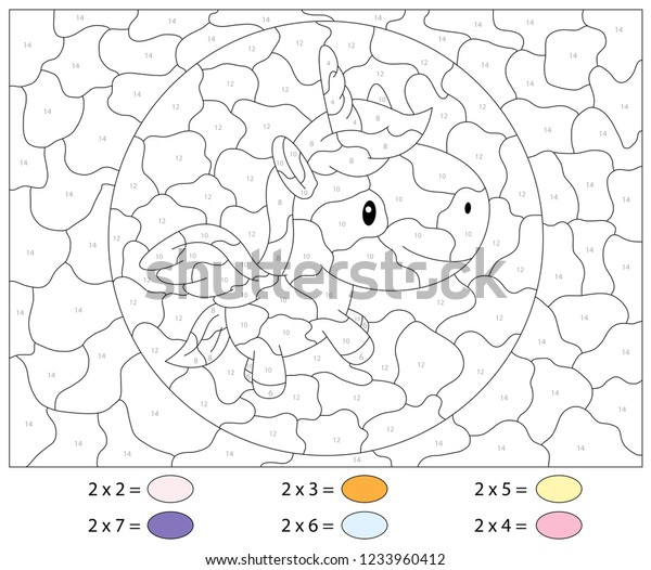 Color By Multiplication