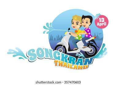 cartoon vector boy&girl enjoy water festival Thailand, Songkran Bangkok