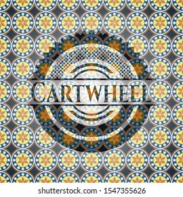 Cartwheel arabesque style emblem. arabic decoration.
