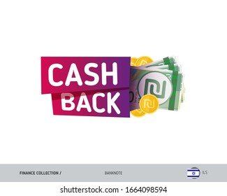 Cash back banner with 50 Israeli New Shekel banknotes and coins. Flat style vector illustration. Shopping and sales concept.