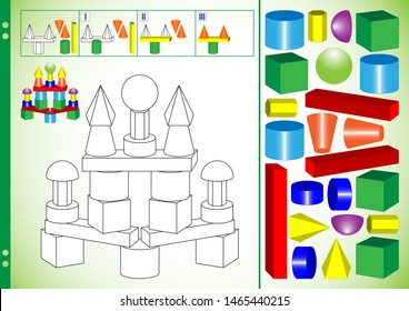 Castle for children from volumetric figures. The task is to cut 3d shapes, paste them from bottom to top and glue. Educational puzzle game with a hint. Vector illustration. Worksheet for printing