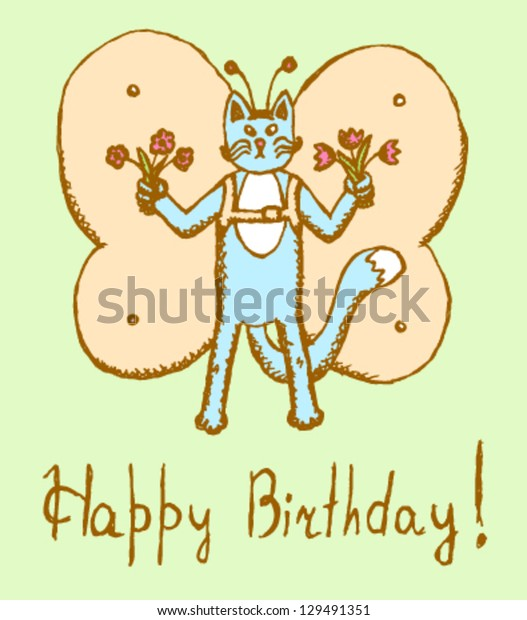 Cat with butterfly wings, vector Birthday card