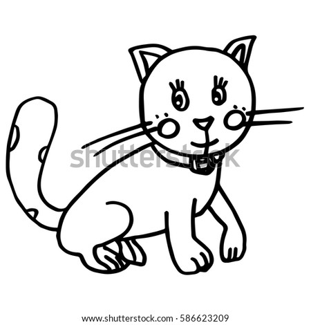 Cat Collar Cute Cartoon Character Prints Stock Vector Royalty Free