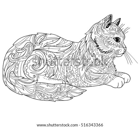 Cat Coloring Book Page Ethnic Decorative Stock Vector (Royalty Free ...