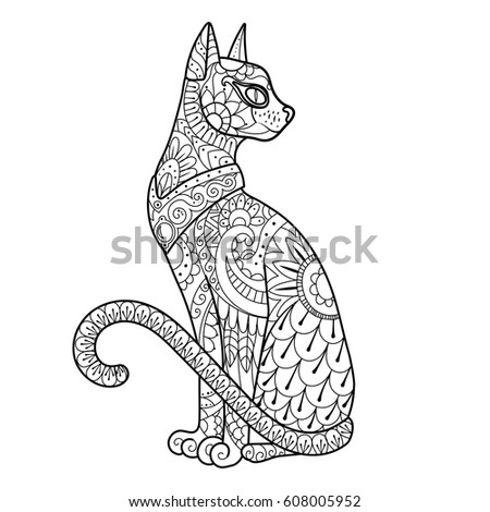 Cat Coloring Book Vector Illustration Black Stock Vector Royalty