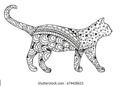Mandala Cat Gorsel Stok Fotograf Ve Vektorleri Shutterstock