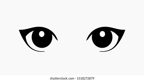 Cat eyes icon. Vector illustration.