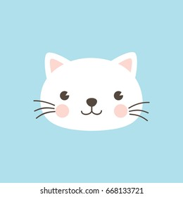 Cat face character. A cute white kitten Vector illustration for greeting card, invitation.