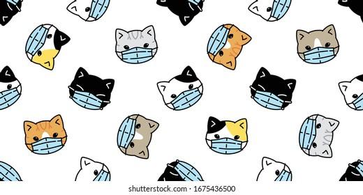 Cat Dog Mask Images Stock Photos Vectors Shutterstock