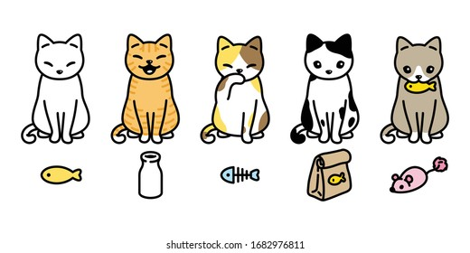 cat vector kitten calico icon logo toy symbol character cartoon doodle illustration design