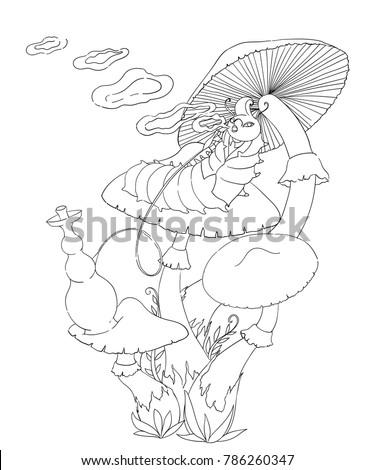 Caterpillar Smokes Hookah On Mushroom Fairytale Vector de stock ...