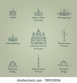The Cathedral Of Christ The Savior. Architectural objects of Moscow.