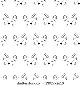 Cats head animal seamless pattern. Vector seamless cute graphical cats print