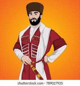 Caucasian, Ethnic, Cartoon comics, Old Man, Cartoon illustration, Caucasian Shepherd