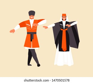 Caucasian man and woman in traditional costumes perform folk dance lezginka. Vector illustration