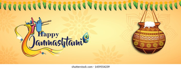 Celebrate illustration of banner, card poster for Lord Krishna in Happy Janmashtami festival of India ,Shri Krishan Janmashtami