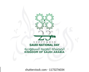 Celebrating 88th Saudi Arabia Independence Day. Vector. 5k