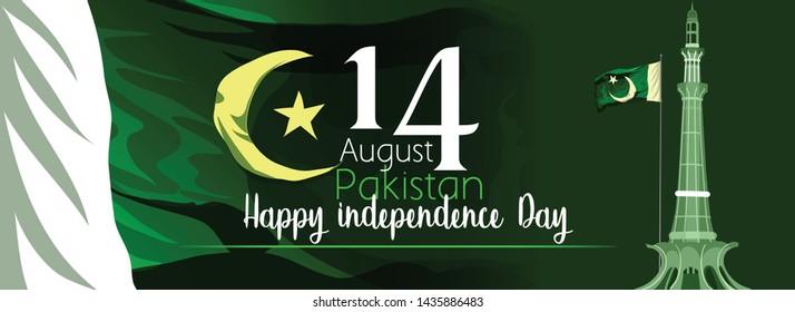 Celebrating Pakistan Independence Day illustration