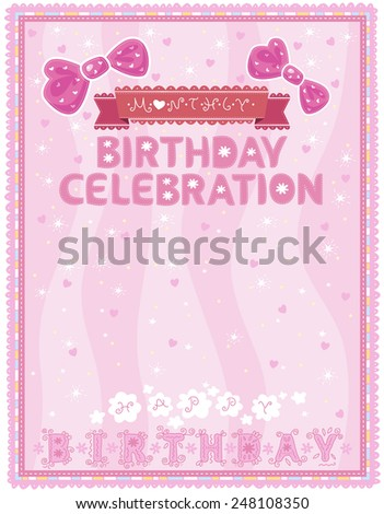 Celebration Letter | Celebration Letter Birthdays Office Staff Stock Vector Royalty Free