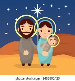 celebration merry christmas manger joseph mary and baby jesus vector illustration