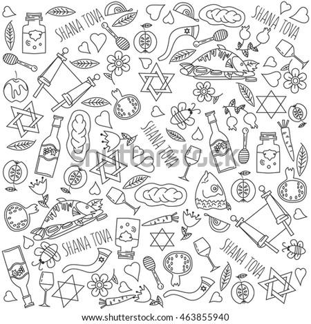 Celebratory Background Symbols Jewish New Year Stock Vector Royalty