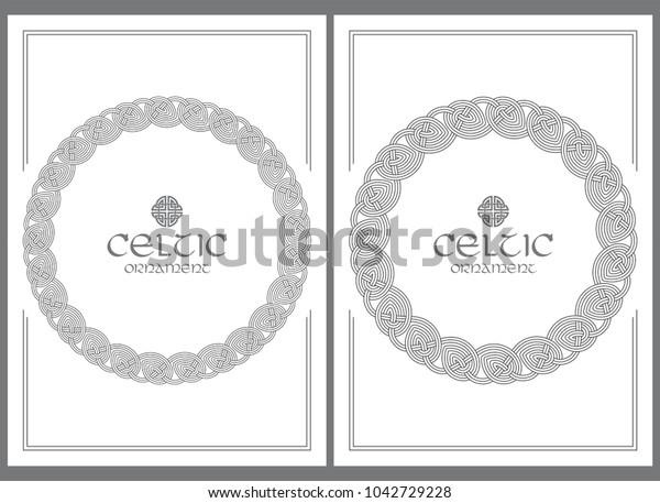 Celtic knot braided frame border ornament. A4 size. Vector illustrations set.