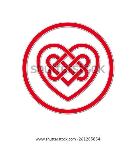 Celtic Knot Symbol Eternal Love Vector Stock Vector Royalty Free
