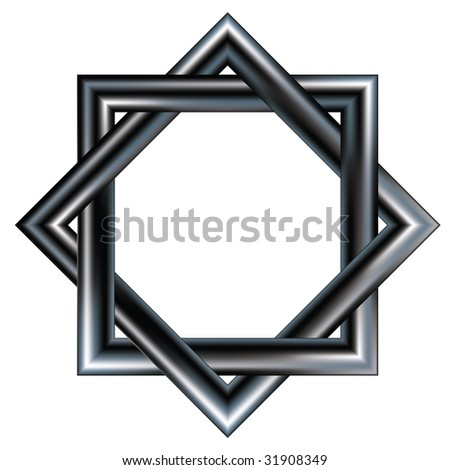 Celtic Star Pattern Consisting Two Intertwined Stock Vector Royalty