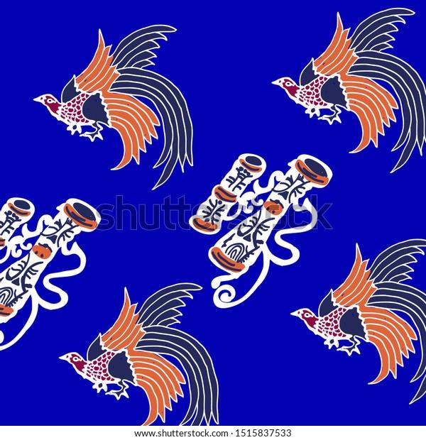 Cendrawasih Batik Motifs War Drums Papua Stock Vector Royalty Free 1515837533